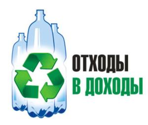 Прейскурант отпускных цен на вторичное сырье, закупаемое Шкловским УКП «Жилкомхоз»
