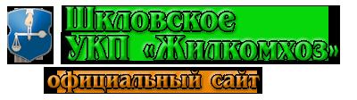 jkh-shklov.by