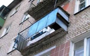 Памятка по эксплуатации балконов