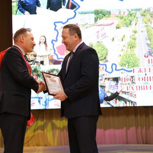 Работники Шкловского УКП «Жилкомхоз» были награждены на слете передовиков