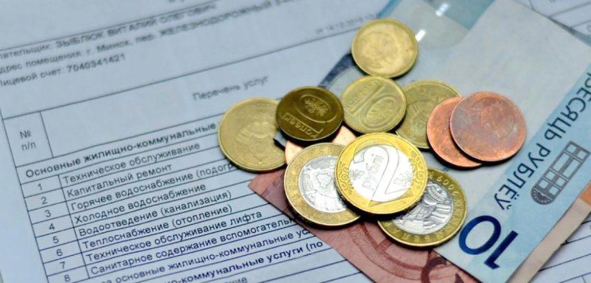 Что изменилось с 1 марта в оплате жилищно-коммунальных услуг