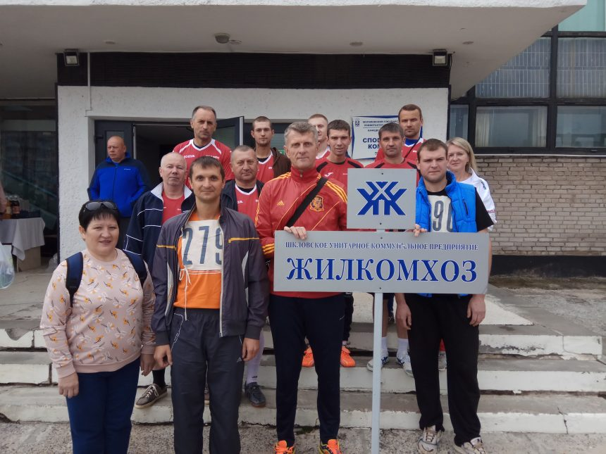 Наша команда на областной Спартакиаде