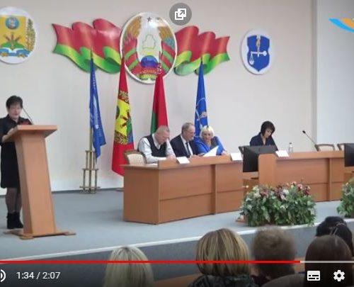 Савет Шклоўскага раённага аб'яднання прафсаюзаў адбыўся 30 верасня