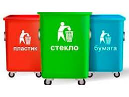 Пластиковые контейнеры — безвозмездно