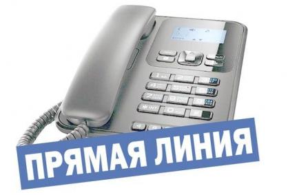 График еженедельного (по субботам) проведения «прямых телефонных линий» руководством Шкловского УКП «Жилкомхоз»