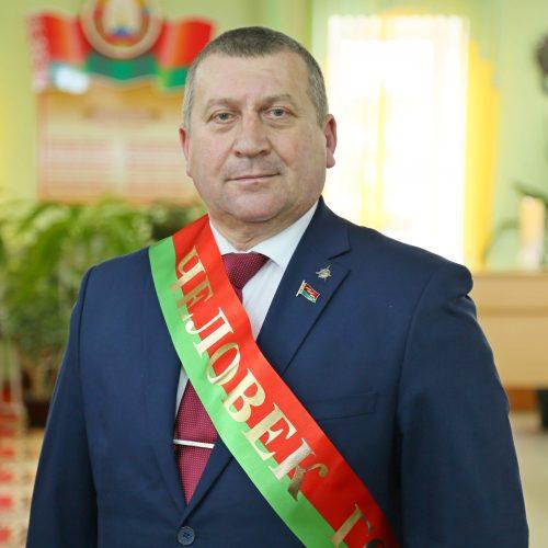 Человек года: председатель районной организации ОО «Белорусский союз ветеранов войны в Афганистане»